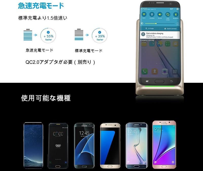 ワイヤレス充電器 qi 充電器 急速 iPhone X88 Plus 2.0 二つのコイル スタンド 置くだけ充電 温度制御 (5)