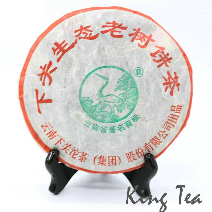2009 XiaGuan ShengTaiLaoShu Older Tree Cake 357g   YunNan Raw Tea Sheng Cha