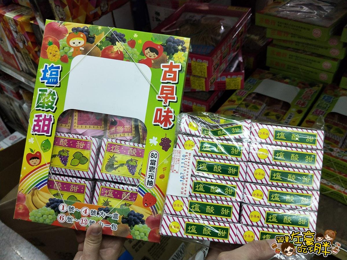 屏東餅乾零食批發隆達食品飲料-74