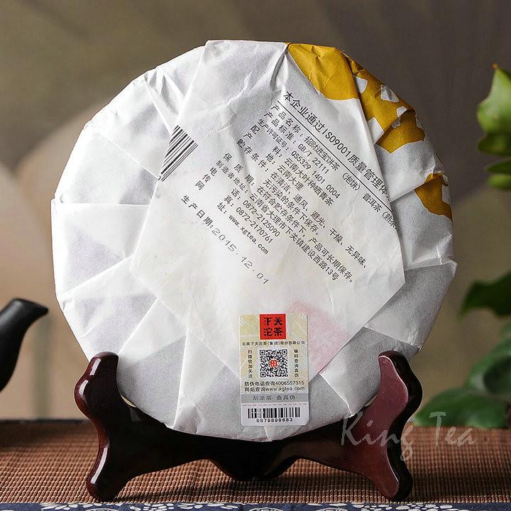 2015 XiaGuan ZhaoCaiJinBao Cake 357g   YunNan        Puerh Ripe Tea Shou Cha