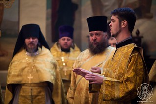 Иверский монастырь 340