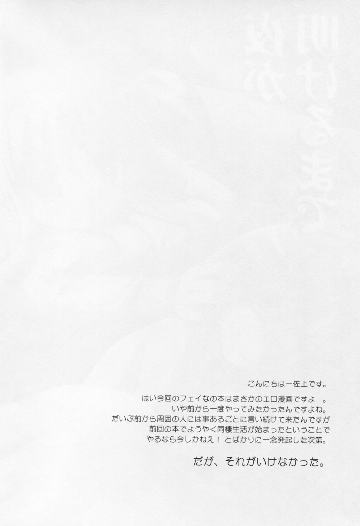 Hình ảnh 38565803810_bca8c03c1c_o trong bài viết Yoru ga Akeru made