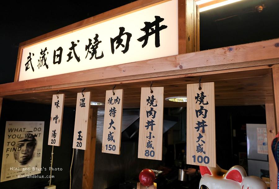 武藏日式燒肉丼.台中丼飯04