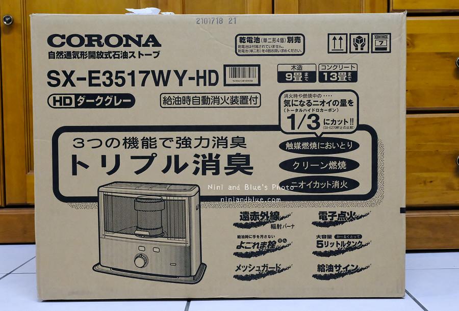 corona煤油暖爐.日本暖爐推薦14
