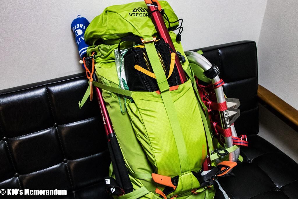 Alpinist35.13