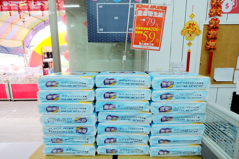 WOBO 襪寶棉織用品暢貨中心 (4)