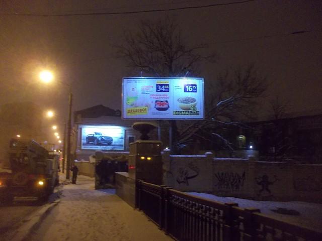Подольский пер., 17  (в центр)  (А) н, Nikon COOLPIX S30