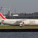 EI-RJZ British Aerospace 146 Avro RJ85 Cityjet