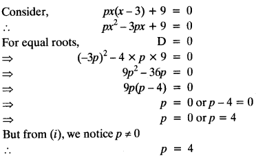 Quadratic Equations Chapter Wise Important Questions Class 10 Mathematics 57