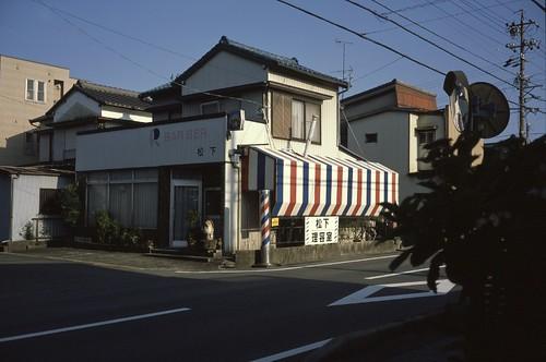 #150 Machikata-cho, Aisai