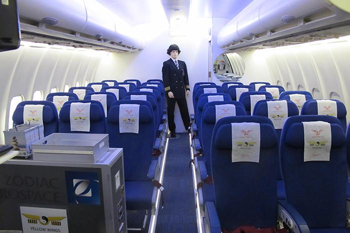 TeugeAirportTour-11