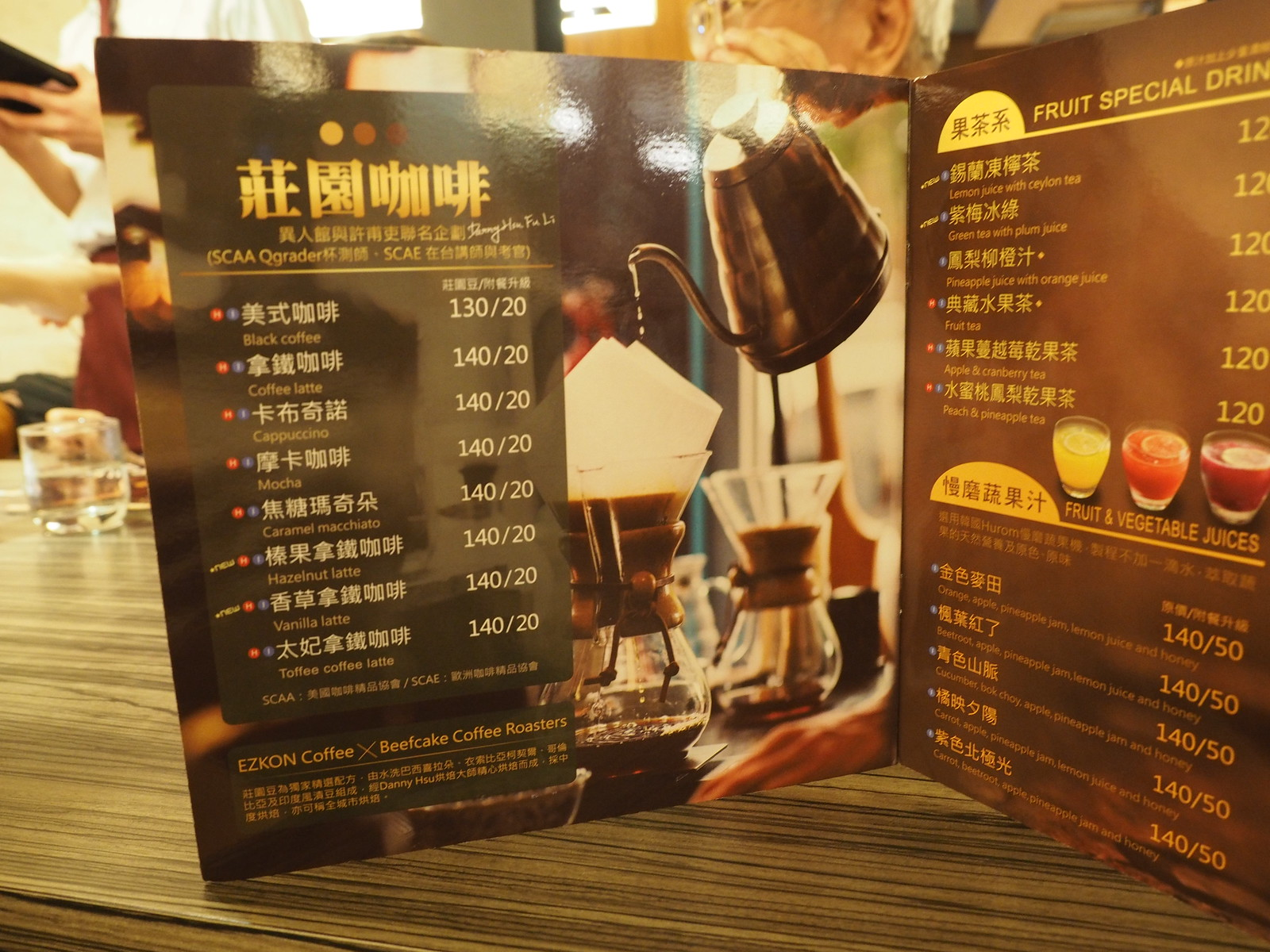 Premium coffee at EZ.KON Restaurant