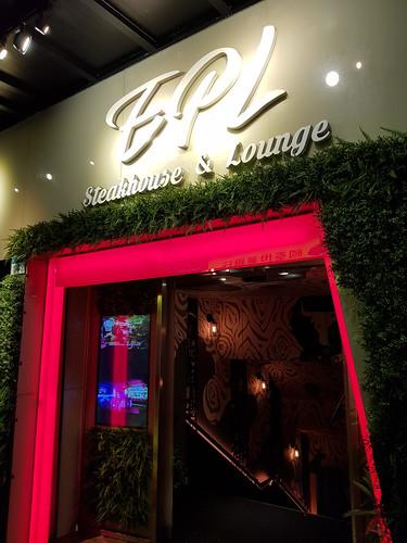 EPL Taipei Indoor Garden Dining Experience - EPL Steakhouse Taipei
