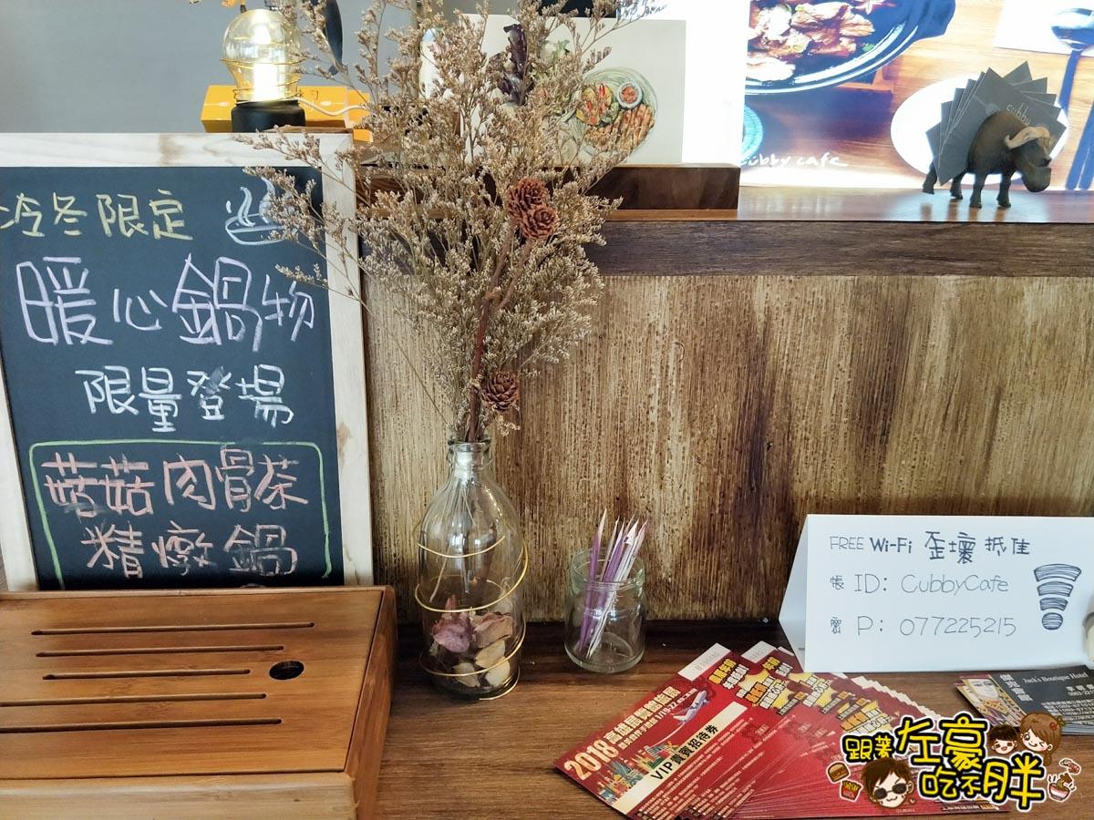Cubby Cafe Bar穀比咖啡×餐酒-25