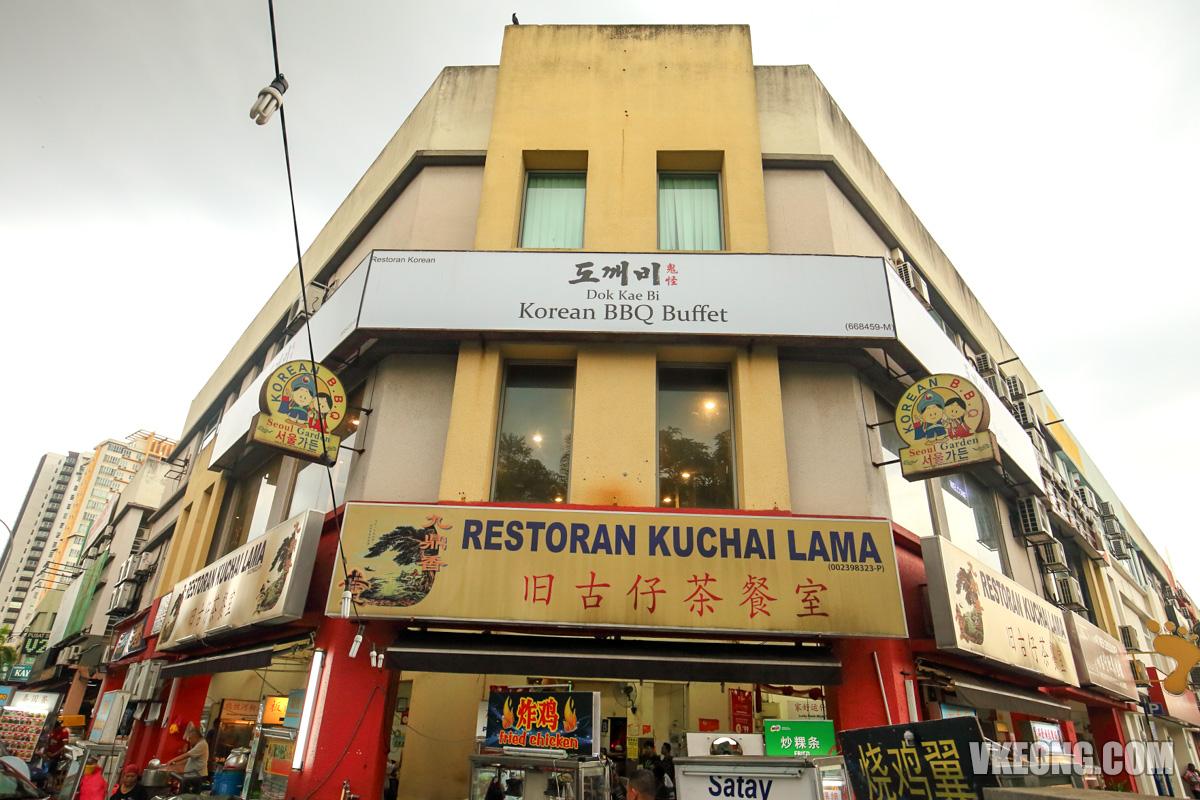 Dok-Kae-Bi-Korean-BBQ-Buffet-Kuchai-Lama
