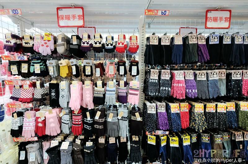 WOBO 襪寶棉織用品暢貨中心 (50)