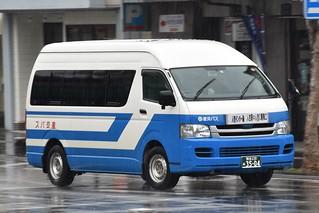 產交バス 人吉周遊バス