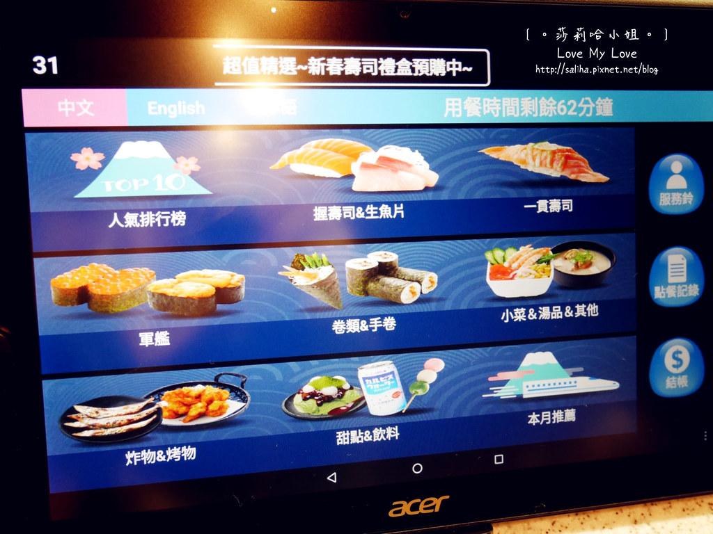 台北西門町日本料理推薦點爭鮮 (6)