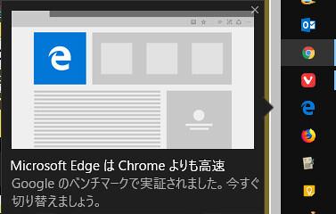 20180130_edge