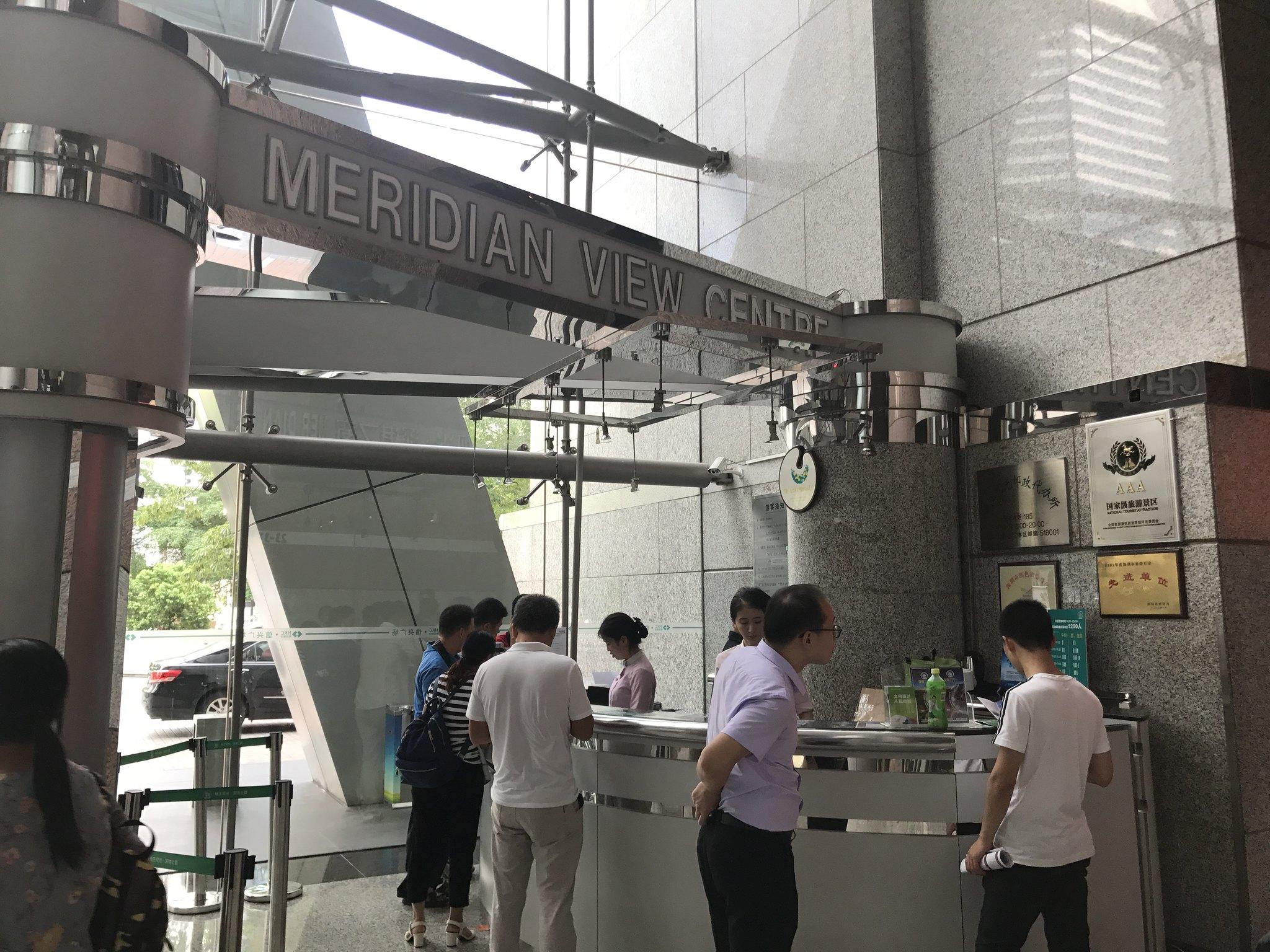 Shenzhen Meridian View centre