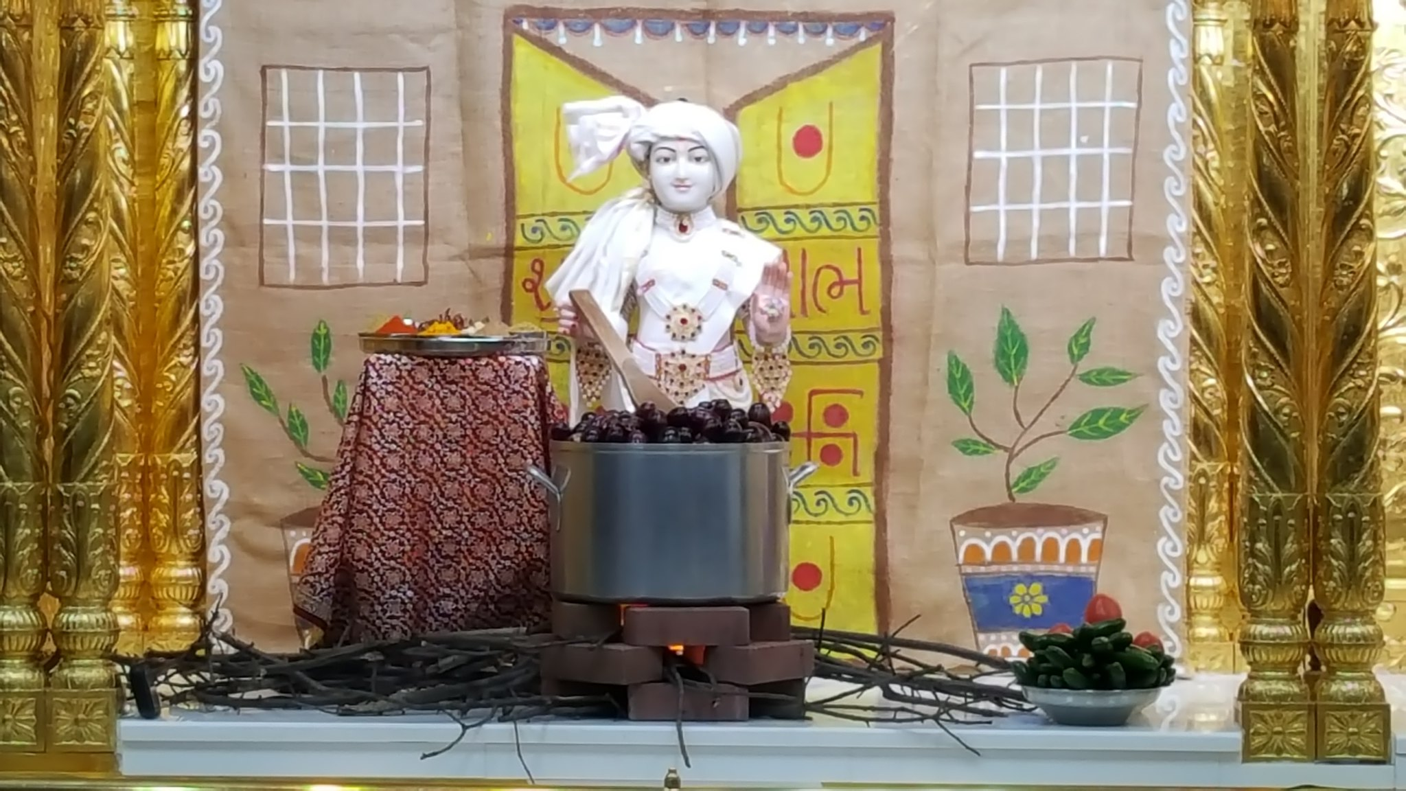 Shaak Utsav - Colonia, NJ
