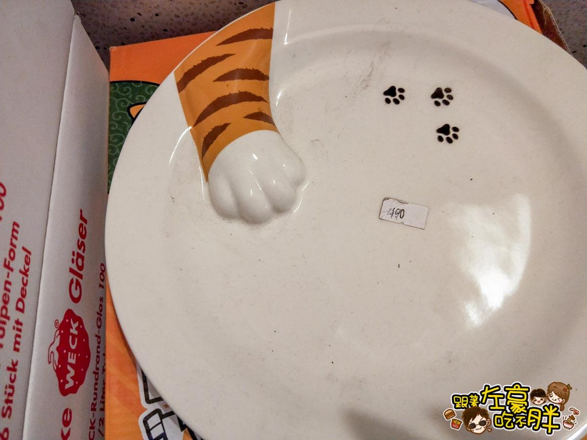 台南鹿早餐具小店-22