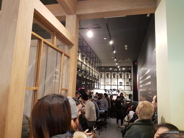 Konjiki Ramen line-up