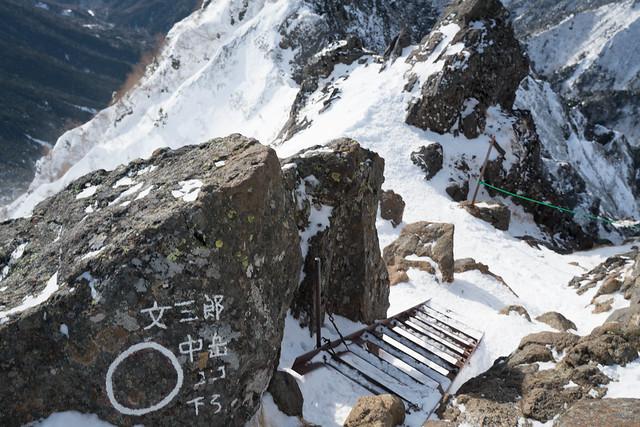20180128_八ヶ岳(赤岳)_0283.jpg