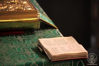 Божественная литургия 117