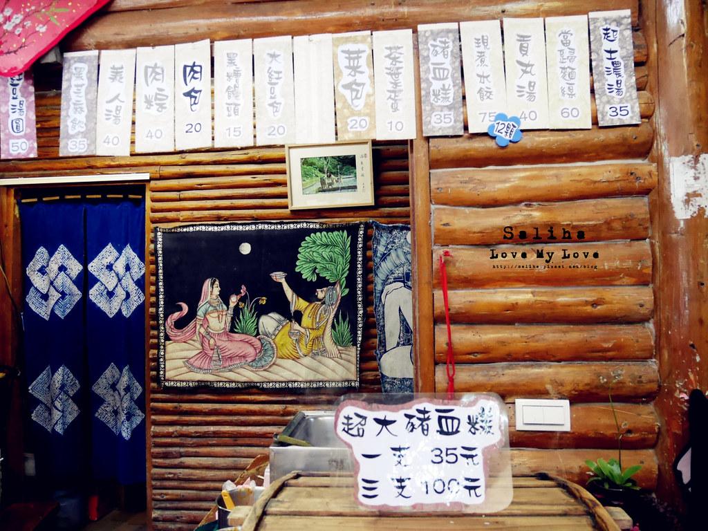 滿月圓國家森林遊樂區遊客服務中心小吃價格內容 (1)