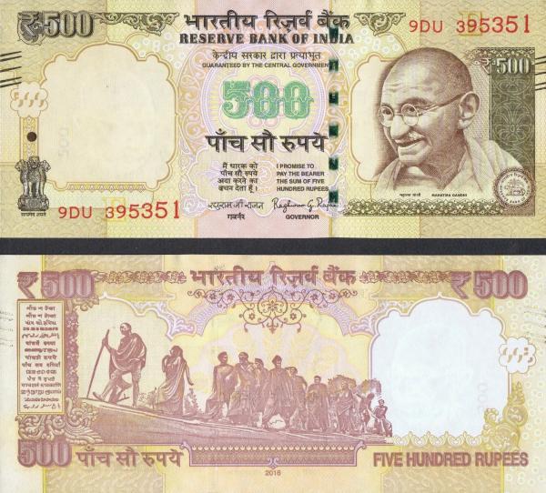 500 Rupií India 2016, P106g