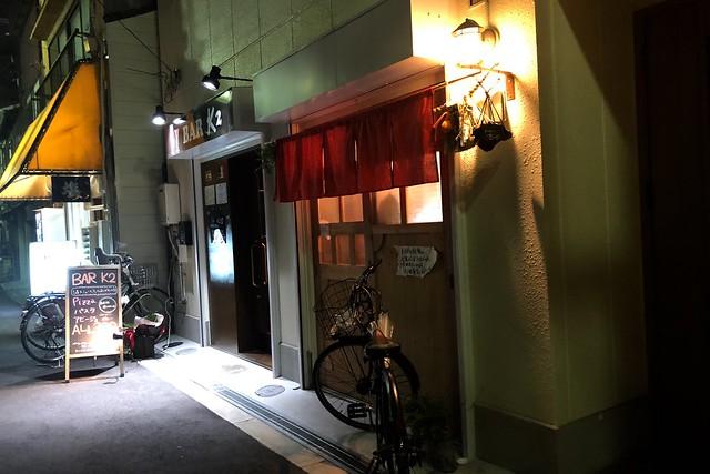 移転しても変わらずgreatな「さのや」(大阪・JR大正駅前)