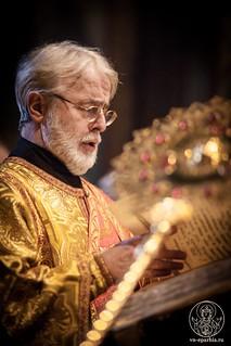 Память святителя Никиты 1210