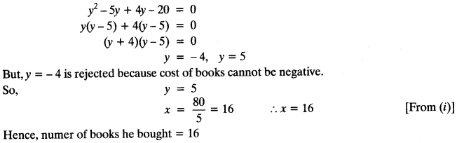 Quadratic Equations Chapter Wise Important Questions Class 10 Mathematics 117a