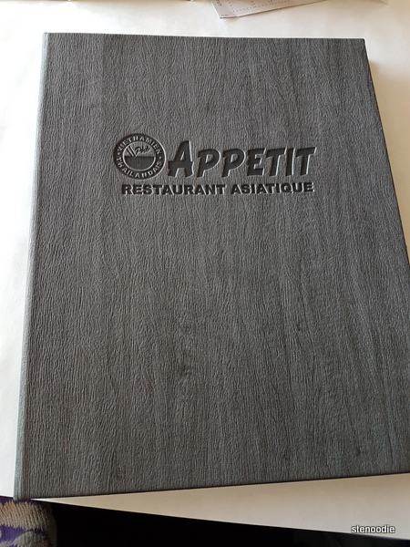 Appetit Restaurant Asiatique menu cover