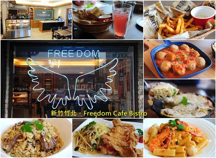freedom_cafe