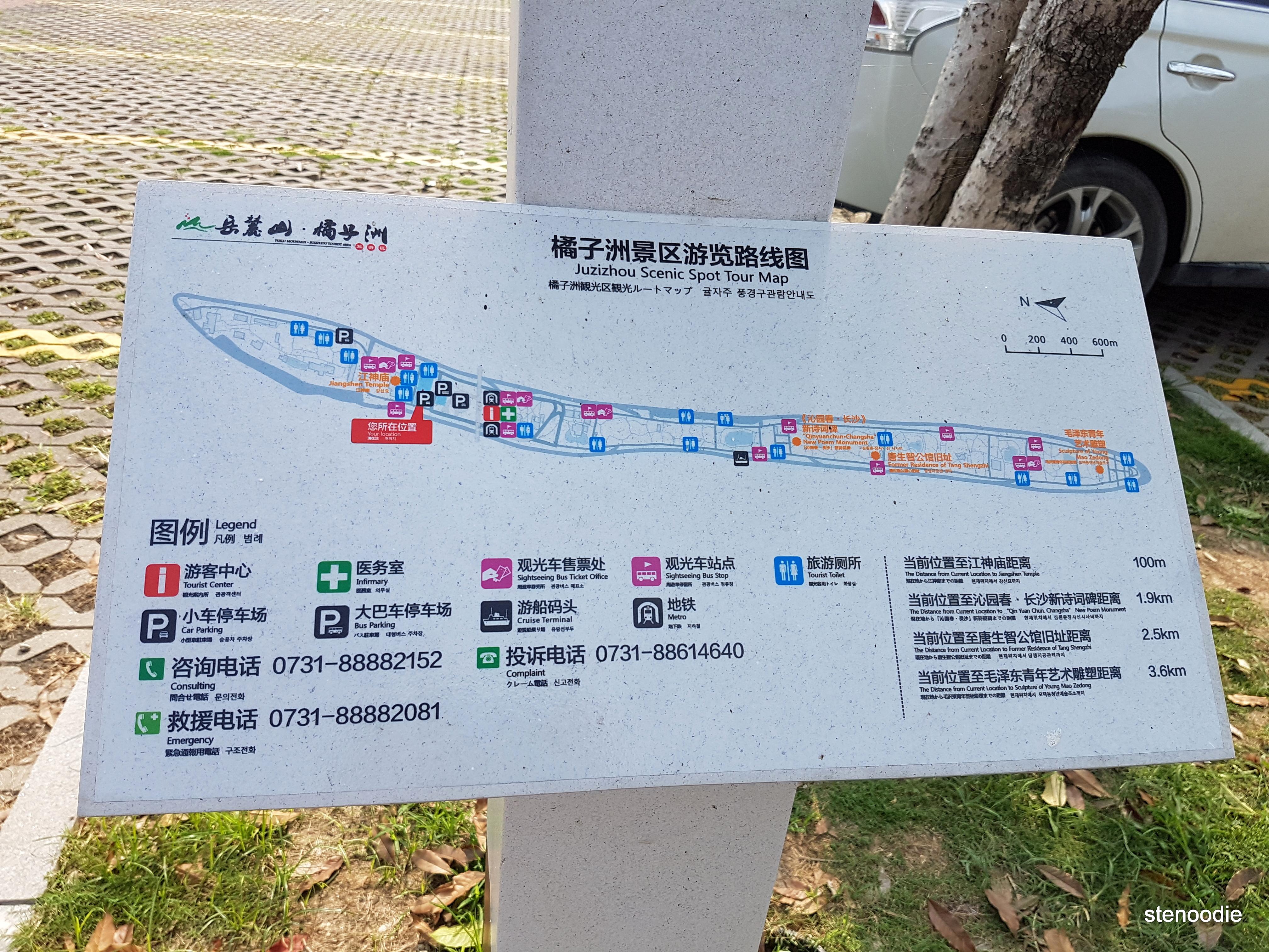 Orange Island Park map