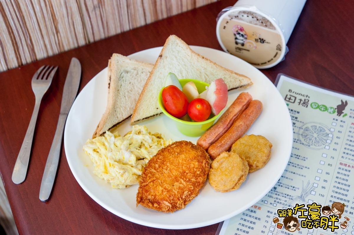 田揚早午餐-5