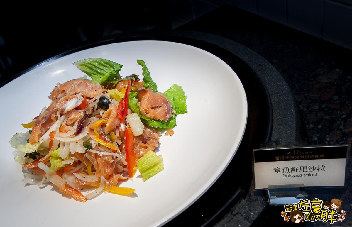 高雄國賓 i River愛河牛排海鮮自助餐廳-24