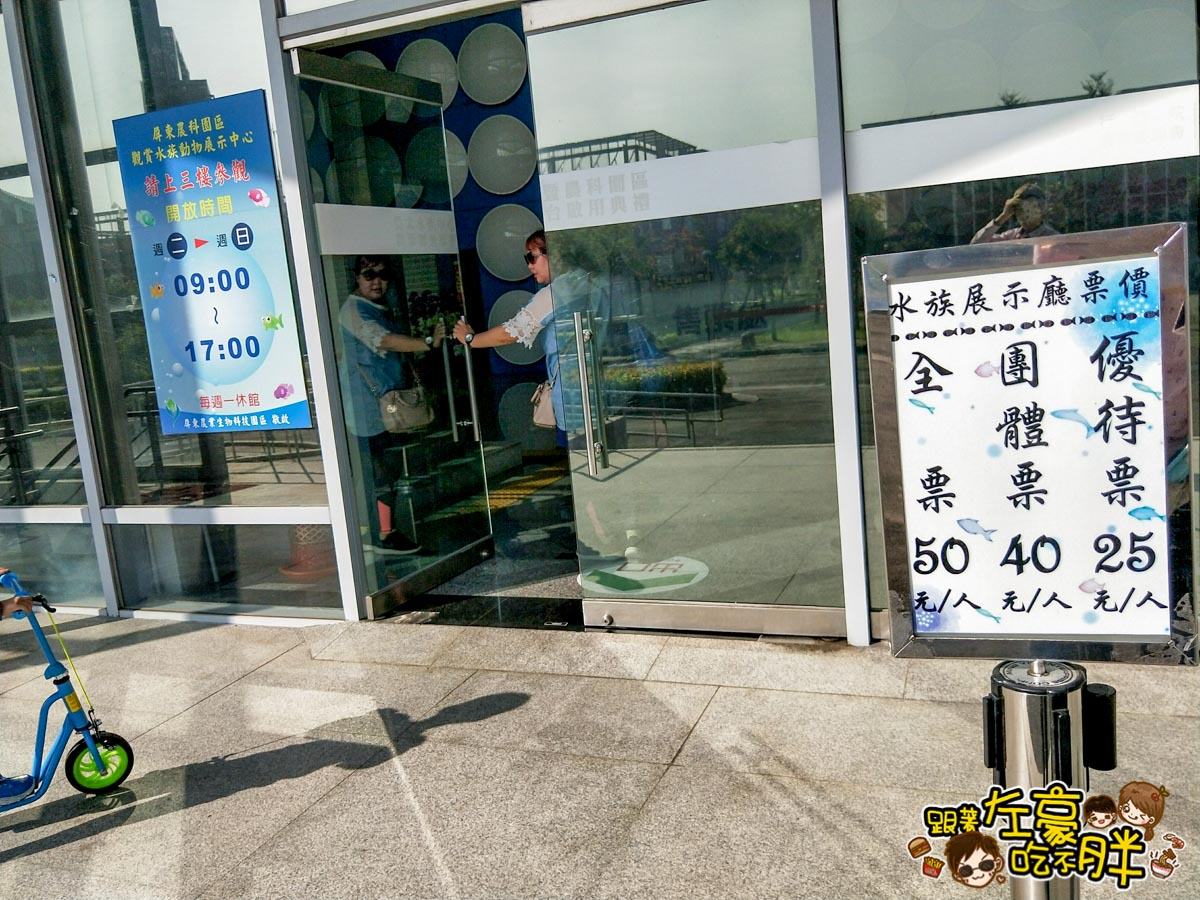 屏東生技園區國際級水族展示廳-2