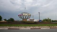 Nazran / Назрань (Ingushetia) - Magas Roundabout