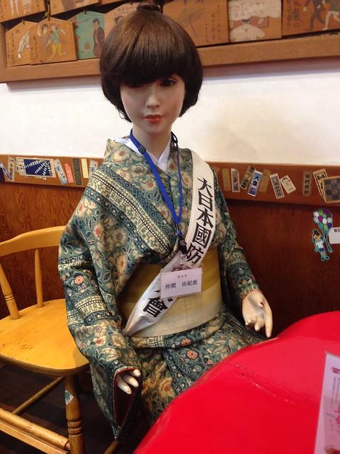 kyoto-gion-issen-yosyoku-mannequin-01
