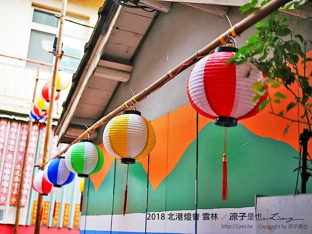2018 北港燈會 雲林 7