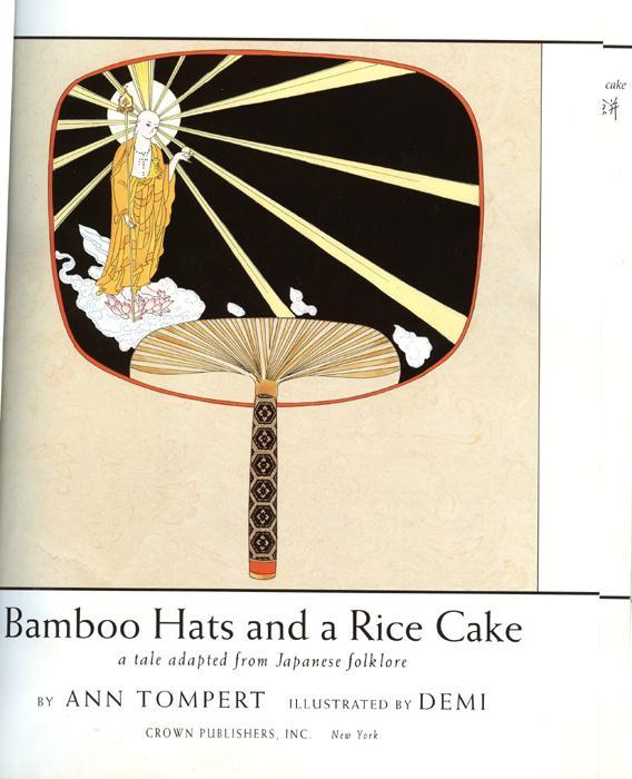 BambooHats2
