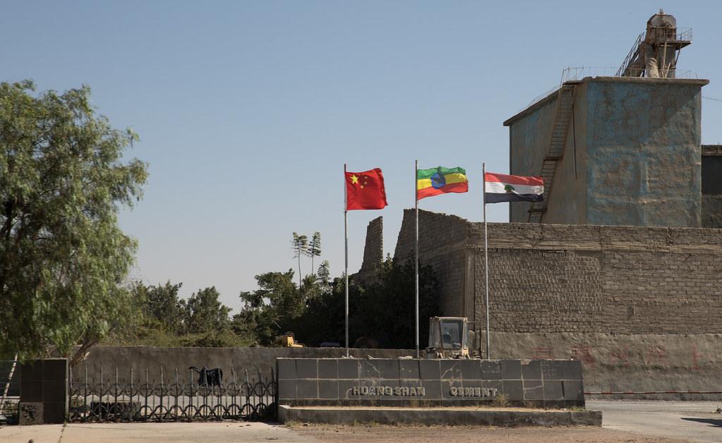 IMG_5026 Ethiopia