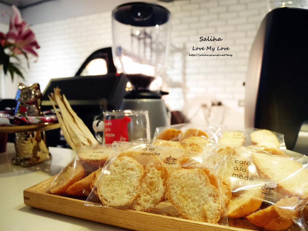 台北中山站義大利麵餐廳cafealamode (15)