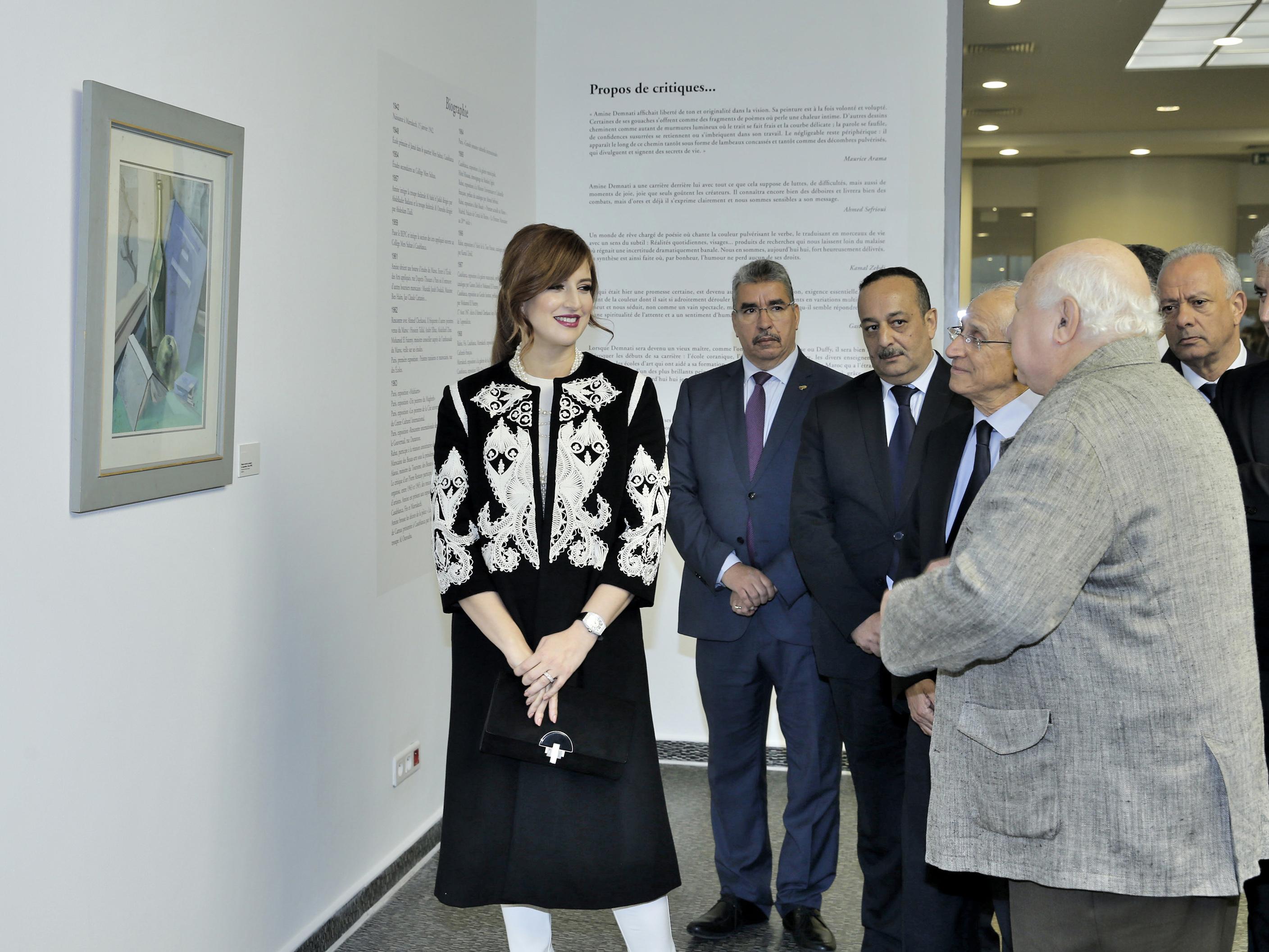 SAR la Princesse Lalla Salma préside une cérémonie d'hommage à la mémoire de l'artiste Mohamed Amine Demnati _SL