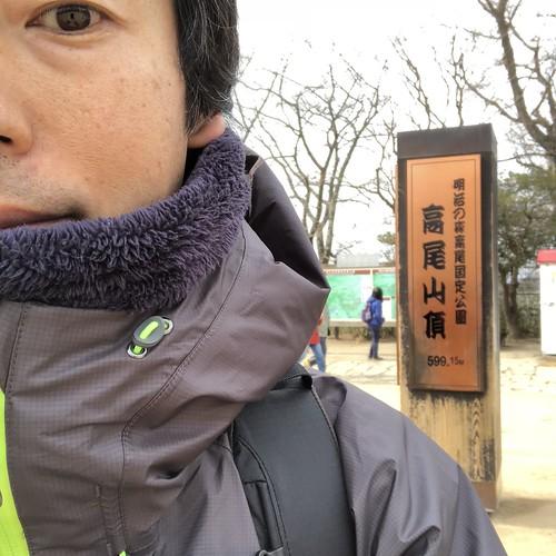 20180225高尾山