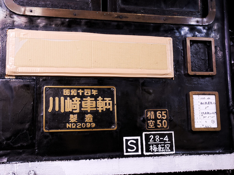 C56160