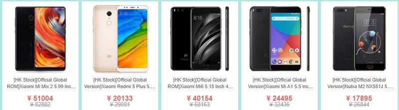 geekbuying spring sale  (3)